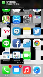電話アプリの赤丸