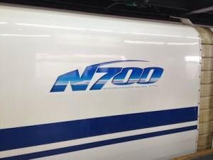 N700系でWi-Fiを利用