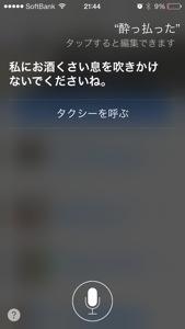 20140403-214857.jpg