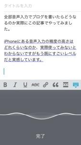 20140404-131116.jpg