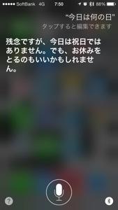 20140405-085849.jpg