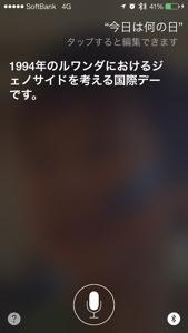 20140407-084621.jpg