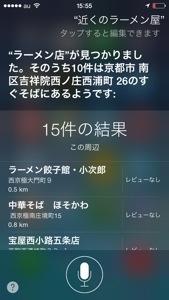 20140408-161753.jpg