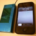 ガラケーからiPhone