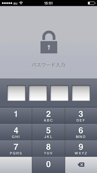 秘密の写真アプリ