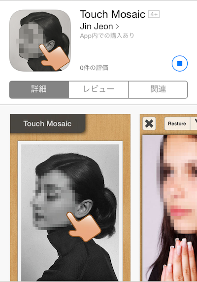 Touch Mosaic