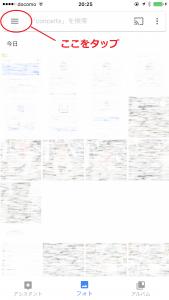 b09890a0-5cd8-416c-86be-1fbdb0253897